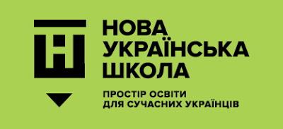 Nova Shkola1